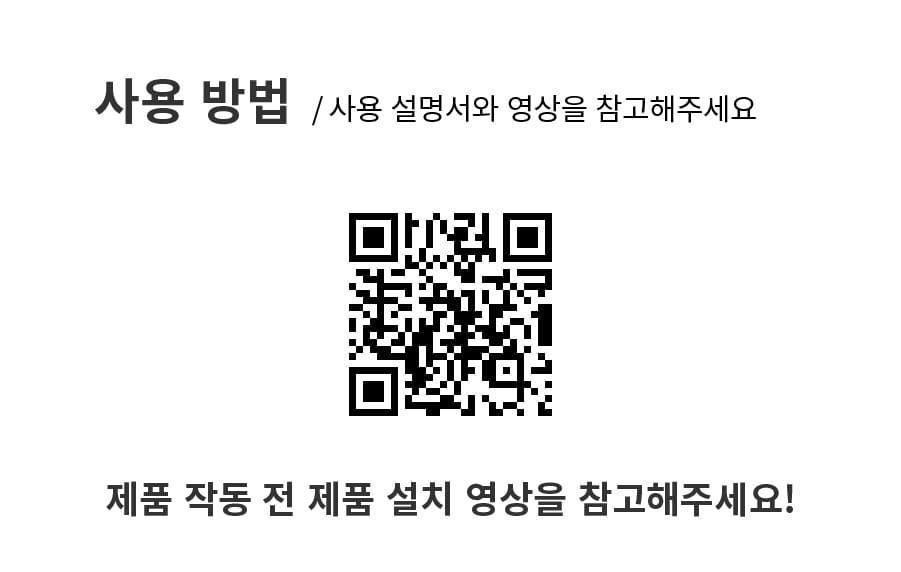 스토브 순수 알카리 9.0 정수기-상품이미지-37
