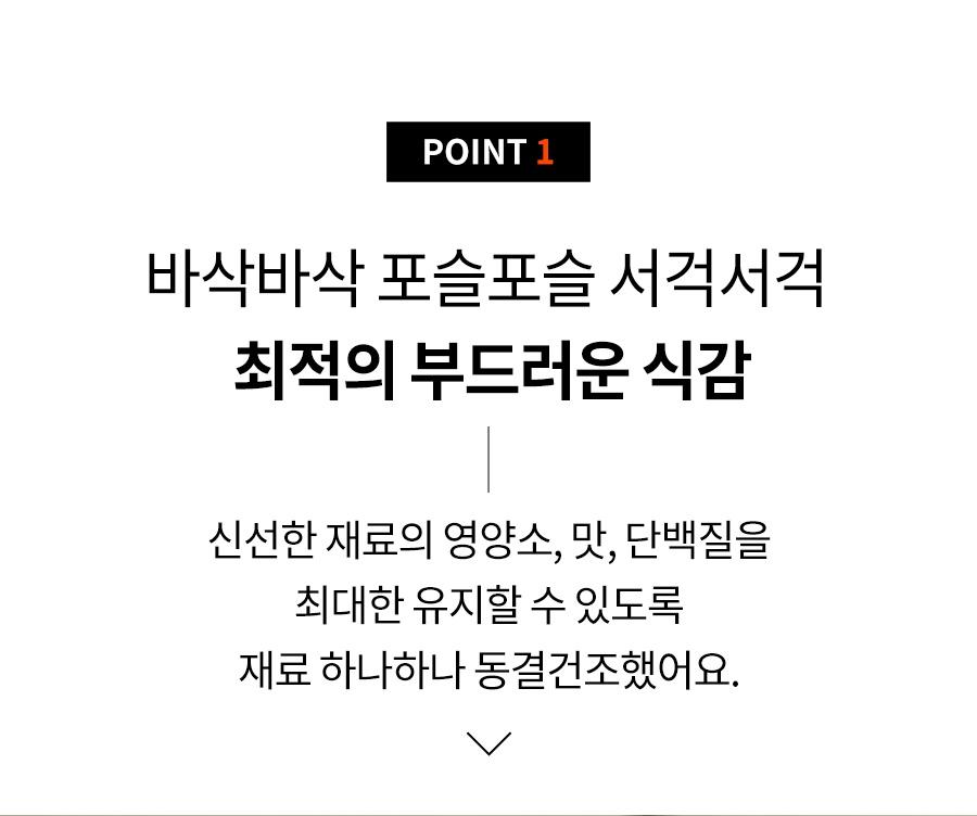 [리뉴얼] 크런킷 믹스큐브 피부/면역/비만/관절/요로 (40g)-상품이미지-3