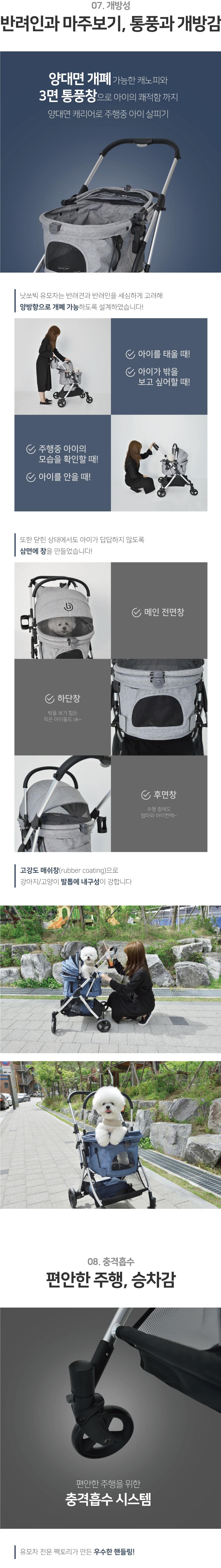 낫쏘빅 도로시 유모차 (펠리스그레이/캐니스블루)-상품이미지-5