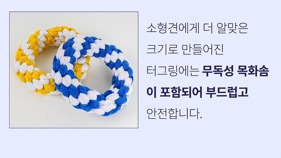 닥터설 터그 낚시대 (실타래/터그링)-상품이미지-13