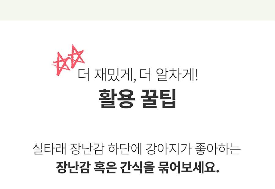 닥터설 터그 낚시대 (실타래/터그링)-상품이미지-32